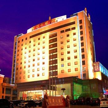 太原家庭旅馆图片_3