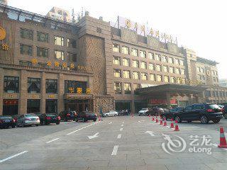北京好特热温泉酒店图片
