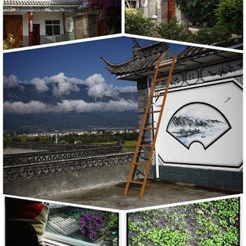 大理洱海恬园摄影师家庭客栈图片