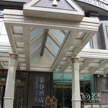 巫山家庭旅馆图片_4