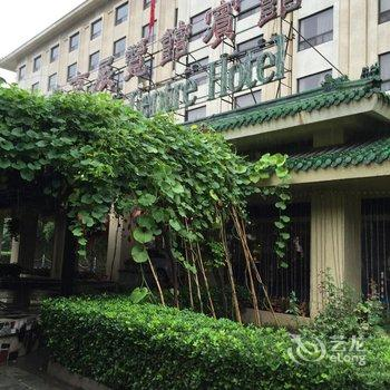 北京展览馆宾馆图片