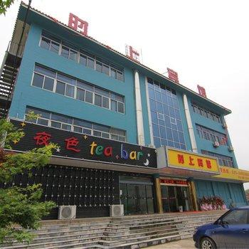 南京情侣缘宾馆图片