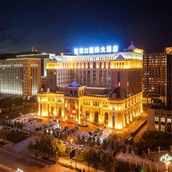 张家口国际大酒店图片