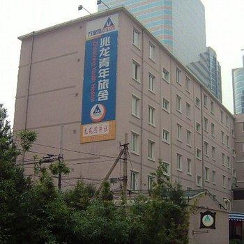 北京兆龙国际青年旅舍图片