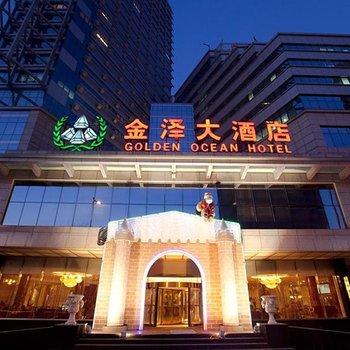 沧州家庭旅馆图片_4