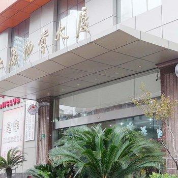 上海蓝山青年旅舍(外滩店)图片
