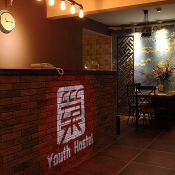 天津上巢国际青年旅舍图片