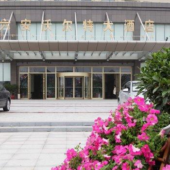 崇礼家庭旅馆图片_3