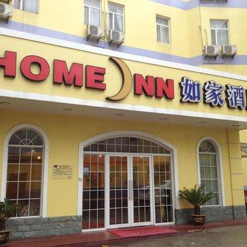 如家快捷酒店(南通青年东路易家桥店)图片