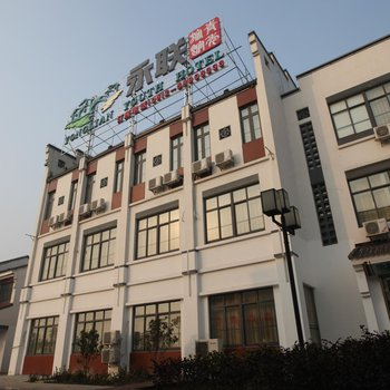 张家港永联青年旅馆图片