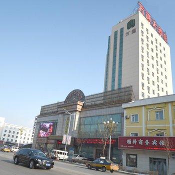 张北家庭旅馆图片_3