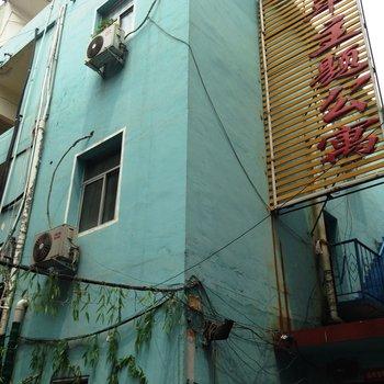 南阳青年主题公寓图片