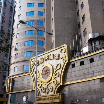 武威家庭旅馆图片_4