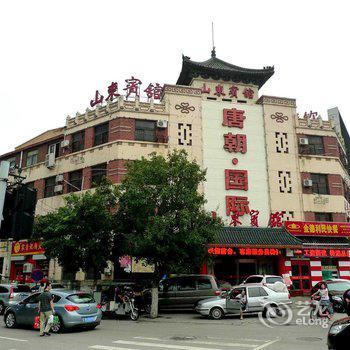 邯郸家庭旅馆图片_5