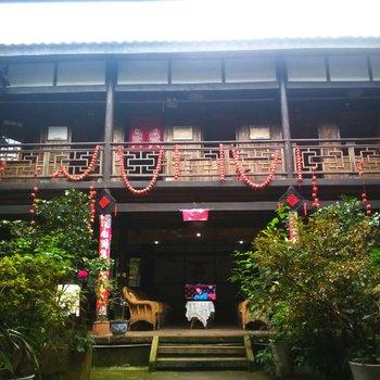 上里古镇垂青房青年旅社图片