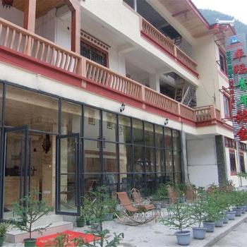 九寨沟卓玛青年旅舍图片