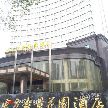 南昌东方豪景花园酒店图片