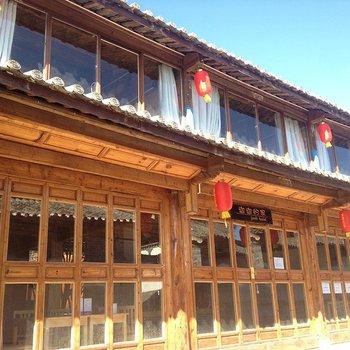 丽江束河迦迦的家青年旅舍图片