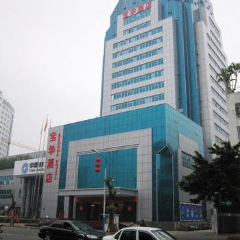 潮州宝华酒店图片