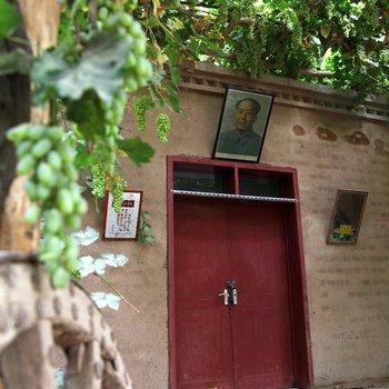 吐鲁番葡萄沟青年旅舍图片