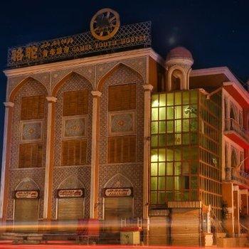 喀什骆驼国际青年旅舍图片