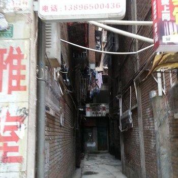垫江新城公寓图片