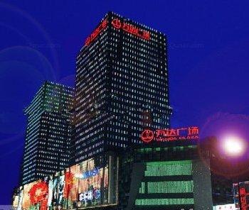 君悦酒店式公寓图片