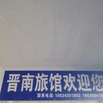 太原日升鑫公寓图片