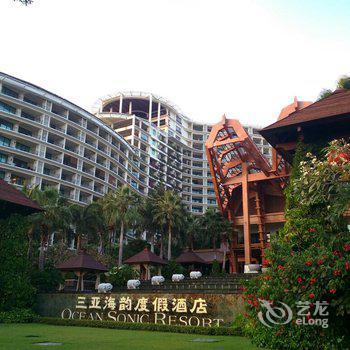 三亚海韵度假酒店图片