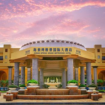 张北家庭旅馆图片_6