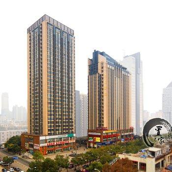 南京置家酒店公寓(君临国际店)图片