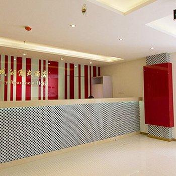南通未来城公寓式酒店图片