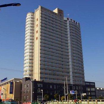 启东银座公寓酒店(原东方银座商务酒店)图片