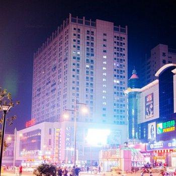 宿迁楚韵酒店公寓图片