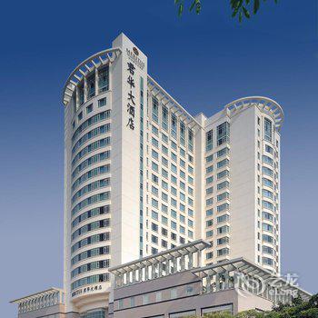 汕头君华大酒店图片