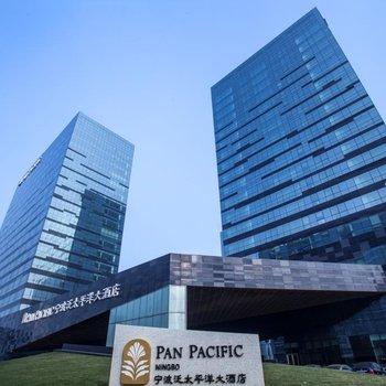 宁波泛太平洋高级服务公寓图片