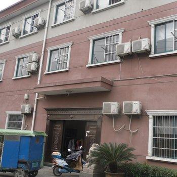 庆祥职工单身公寓图片