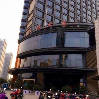 安吉乐薇酒店式公寓图片