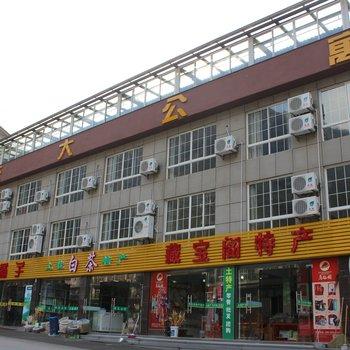 安吉天大公寓图片