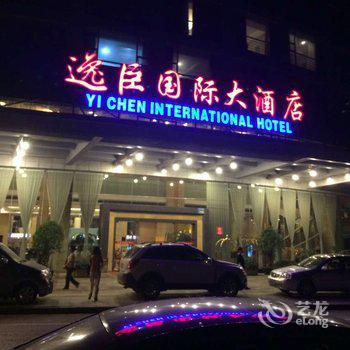 巫山家庭旅馆图片_5