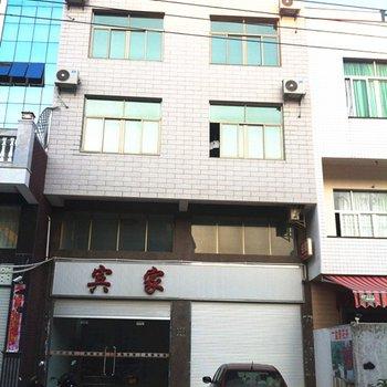 东山宾家公寓图片