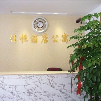漳平公寓图片_13