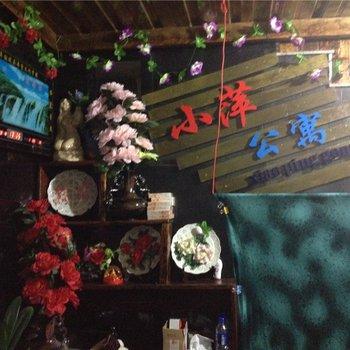 漳平公寓图片_15