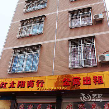 云霄红太阳公寓图片