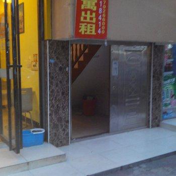 九江瑞昌单身公寓图片