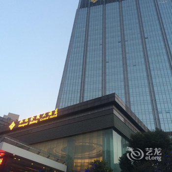 合肥泓瑞金陵大酒店图片