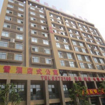 九江飞雪酒店式公寓(恒盛店)图片