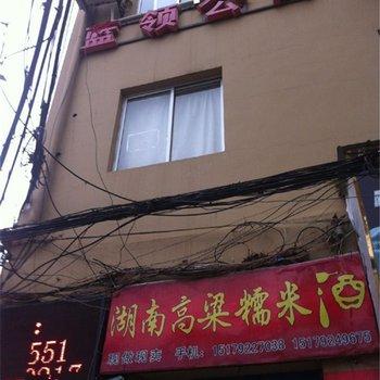 九江蓝领公寓图片