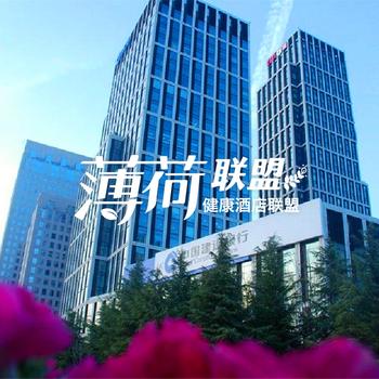 宝悦管家式服务公寓(啤酒城会展中心店)图片
