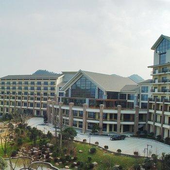 临安中都青山湖畔大酒店图片